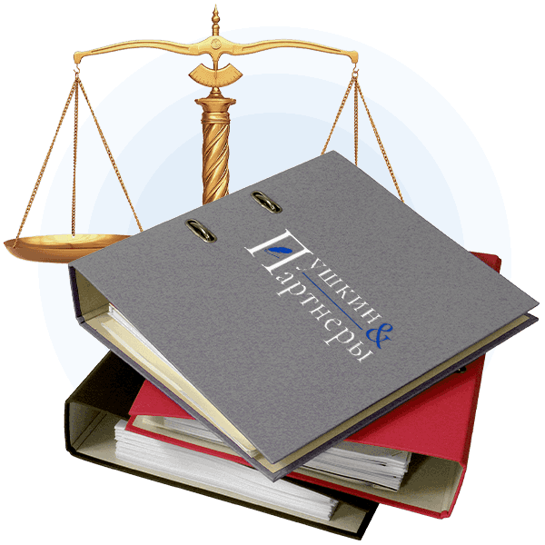 Принудительная ликвидация юридического лица в вашем городе