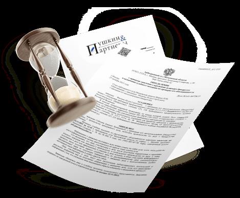 Профессиональная юридическая помощь при ликвидации «под ключ»